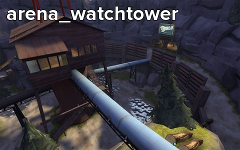 arena_watchtower
